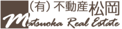 不動産松岡 | アパート・貸家・土地 お気軽にご相談下さい。土・日営業中