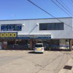 【貸事務所】長野市稲葉日詰